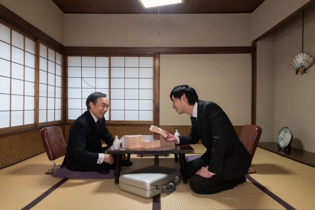 日本腐ってる・・・公務員が増やす国の借金
